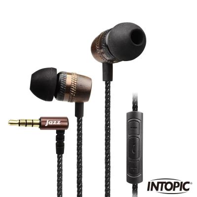 INTOPIC-頸掛式鋁合金耳機麥克風 JAZZ-I77