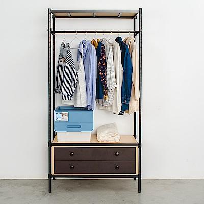 dayneeds鐵木欣櫃派 90X45X180cm 三層烤黑單桿衣櫥架含木板