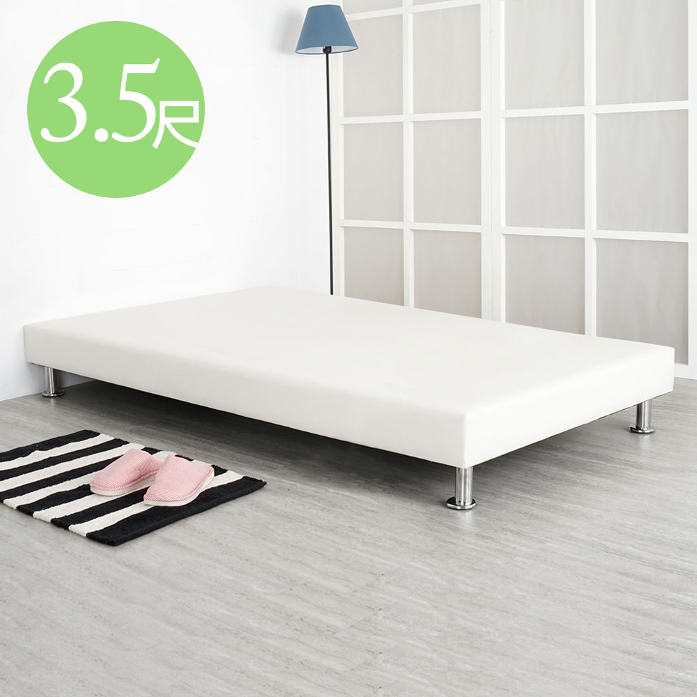 Homelike 吉米皮革床底架-單人3.5尺(二色)