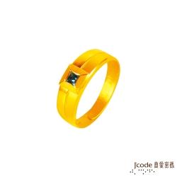 J'code真愛密碼 守護幸福黃金/水晶男戒指