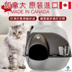 加拿大Omega Paw 翻轉滾滾樂 免鏟貓砂盆