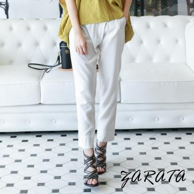 壓折口袋斜板造型素色長褲-白色-ZARATA