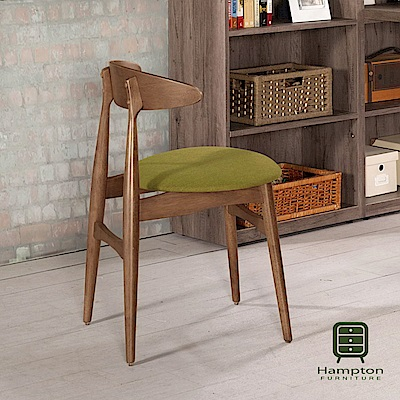 漢妮Hampton亞岱爾系列餐椅【兩入組】-52x46x74cm