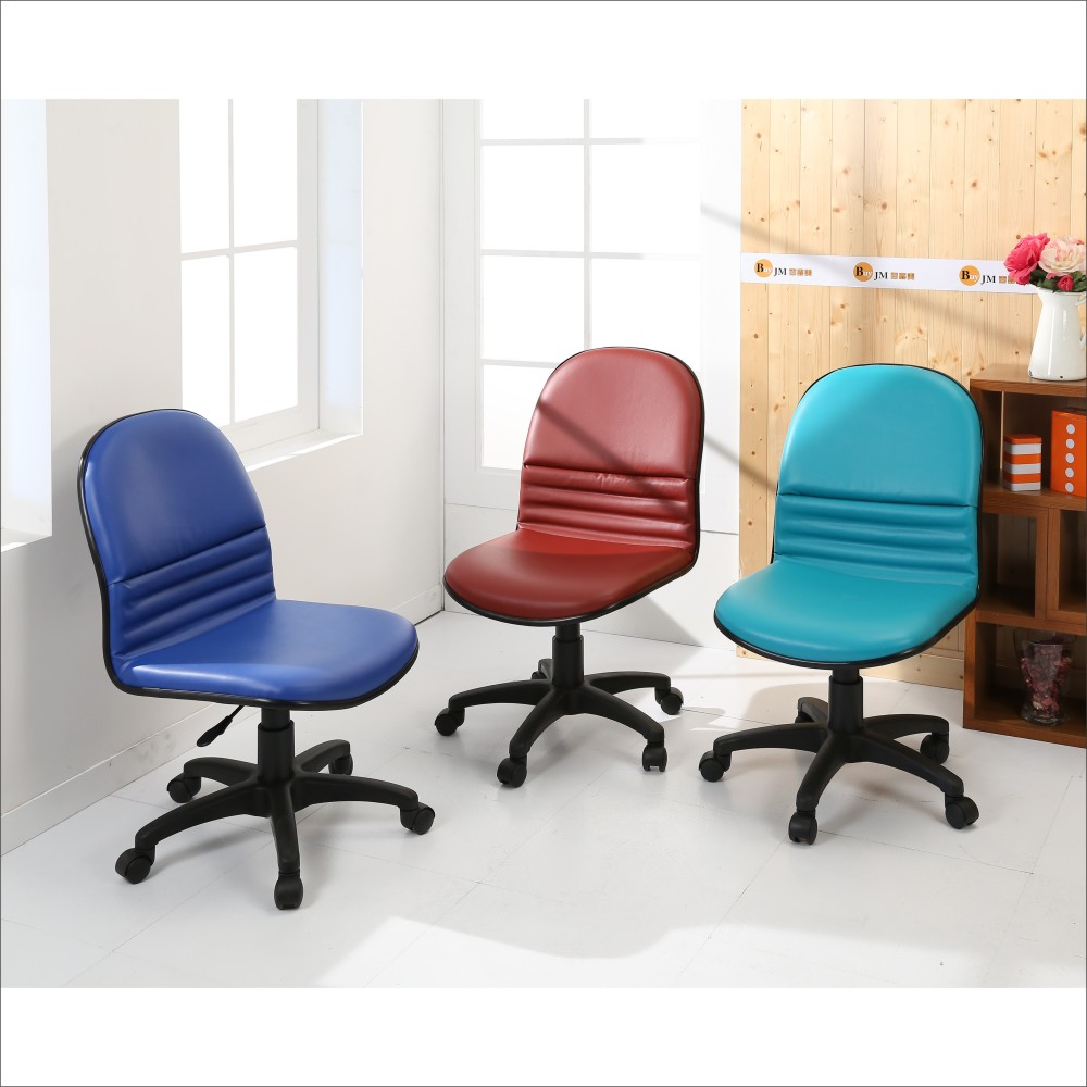 BuyJM 經典L型皮面氣壓辦公椅/電腦椅-免組
