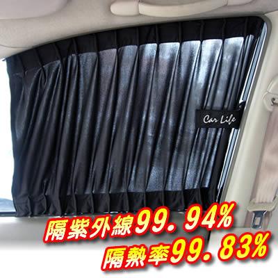 【清涼一夏】水晶絲布汽車窗簾(S)-二入