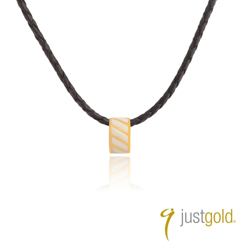 鎮金店Just Gold 黃金串珠/吊墜- Mini Ring (白色)