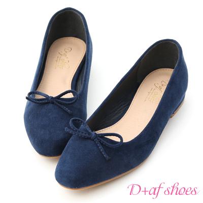 D+AF 芭蕾女伶.小尖頭絨料芭蕾娃娃鞋*藍