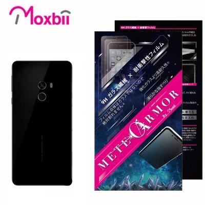 Moxbii 小米 Mix 2 太空盾 Plus 抗衝擊 背面保護貼(非滿版)