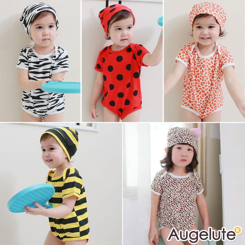 baby童衣 包屁衣 動物連身衣+帽子套裝 41132