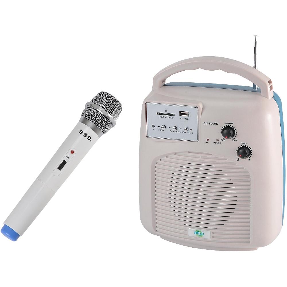 BSD多功能手提式無線擴音機BU-8000N