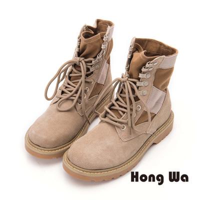 Hong Wa 帥氣個性麂皮綁帶靴- 米