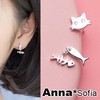 AnnaSofia 俏貓悠游魚骨 不對稱925銀針耳針耳環(銀系)