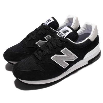New Balance 休閒鞋 M 995  復古 男鞋