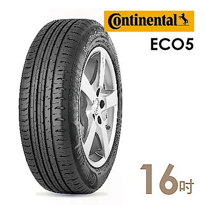 (無卡分期-12期)德國馬牌 ECO5- 205/60/16 節能安全輪胎 4入組