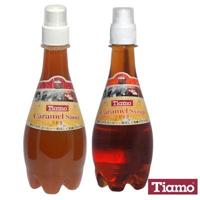 Tiamo 焦糖醬370ml (HL0430)+焦糖糖漿380ml (HL0432)