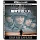 搶救雷恩大兵 UHD+BD 雙碟限定版  藍光 BD product thumbnail 1