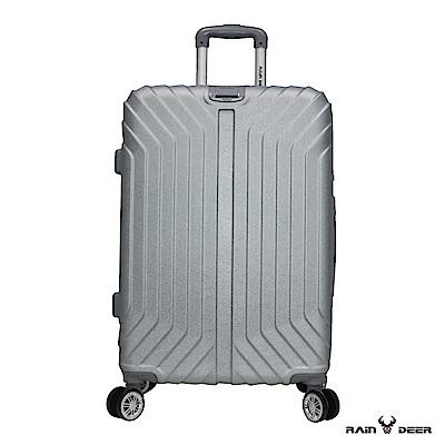 RAIN DEER 創世紀20吋耐磨防刮電子紋行李箱-鈦金銀