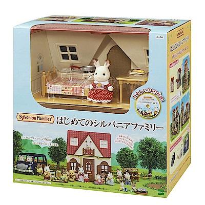日本 EPOCH 森林家族 新版 森林度假別墅組_EP21581