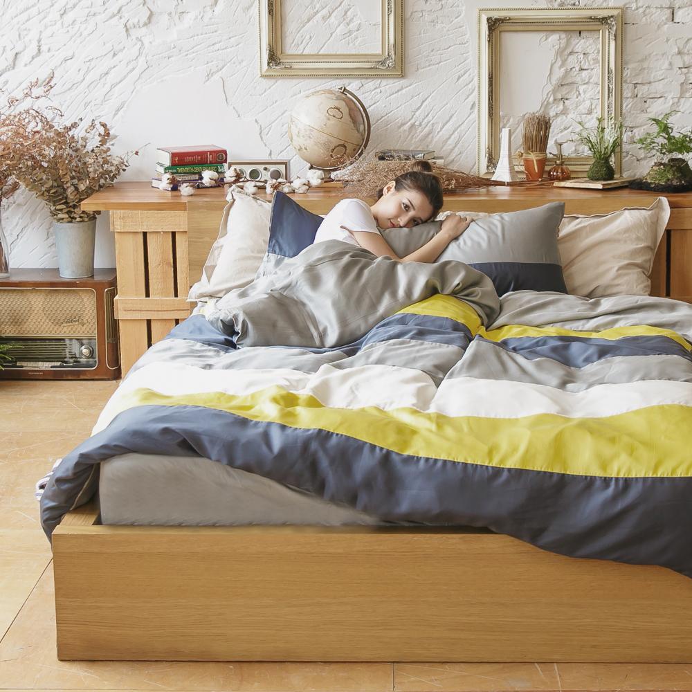 梵蒂尼Famttini-特調灰彩 立體剪裁加大兩用被床包組-採用天絲萊賽爾纖維