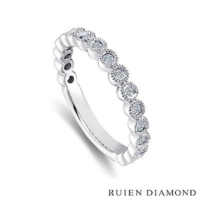 RUIEN DIAMOND 輕珠寶系列12分 18K白金 鑽石 戒指 線戒 戒圈