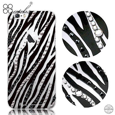 apbs iPhone6s/6 4.7吋 施華洛世奇彩鑽手機殼--自由斑馬
