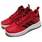 adidas 籃球鞋 CF Ilation 2.0 K 女鞋