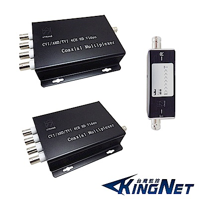 TVI高清4路集中器 HD1080P / 傳統類比 訊號延長150米 訊號擴充器 放大器