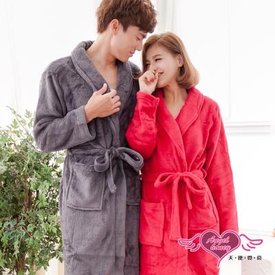 天使霓裳 浪漫純粹 甜蜜滿分情侶款珊瑚絨睡袍(灰&紅F)