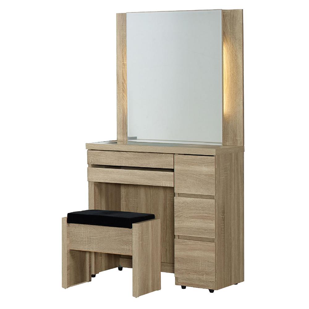 AT HOME-喬治2.7尺梧桐LED化菪x[含椅](80*40*160cm)