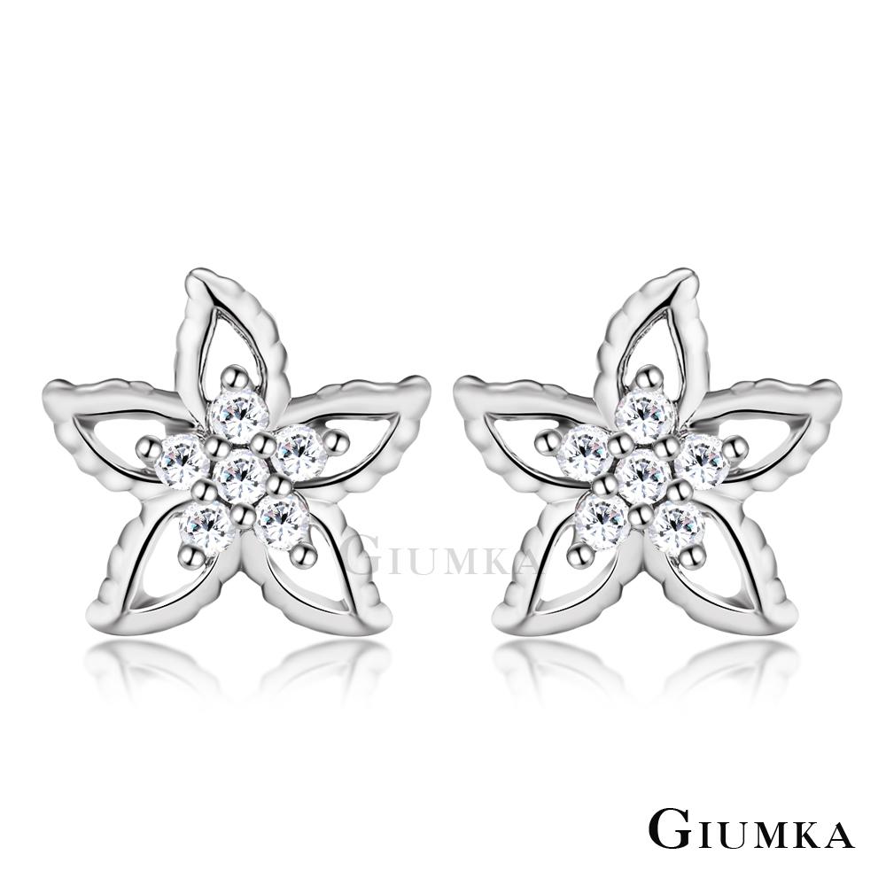 GIUMKA純銀針式耳環 鏤空五瓣花耳釘-銀色