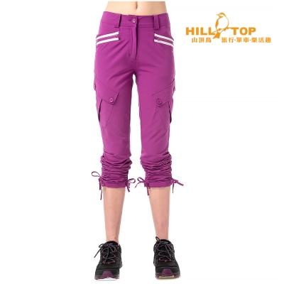 【hilltop山頂鳥】女款抗UV超潑水彈性長褲S07FE6古歐紫