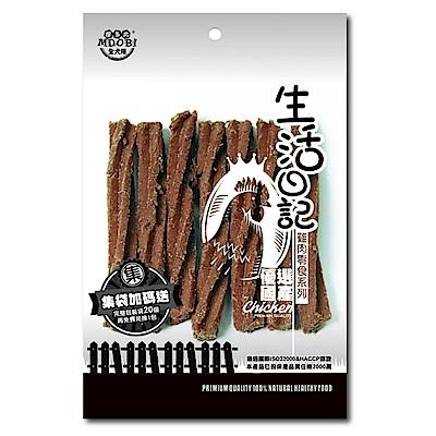 MDOBI摩多比-生活日記 狗零食 雞肉鮪魚捲棒80g-3包組
