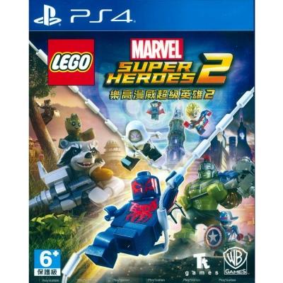 樂高漫威超級英雄 2 LEGO MARVEL SUPER HEROES -PS4中英文亞版