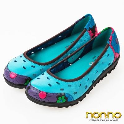 nonno 漫步童話 鏤空印花柔軟娃娃鞋-藍綠