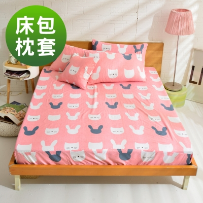 英國Abelia 蜜糖兔寶寶 雙人天使絨床包枕套組