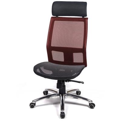 aaronation 愛倫國度 - 舒適頭枕透氣網背電腦椅三色