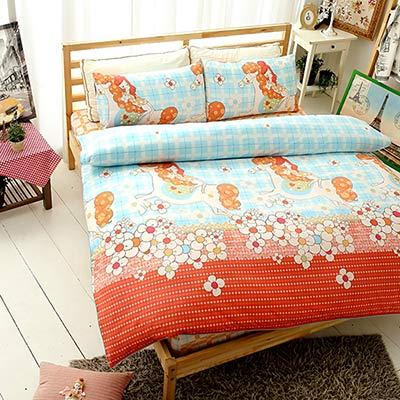 Grace Life 珍珠公主 精梳純棉加大涼被床包四件組