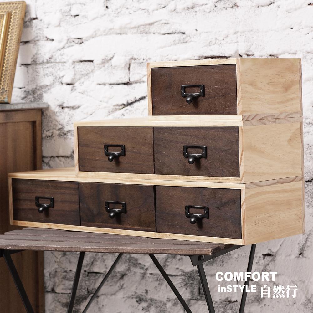 CiS自然行實木家具 收納盒-工業風-分類-收納組M款(胡桃咖啡色)