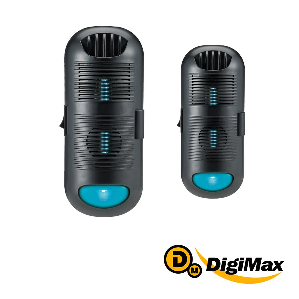 DigiMax  專業級抗敏滅菌除塵蹣機  DP-3E6  超值 2 入組