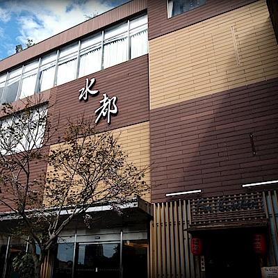 (北投)水都溫泉會館 露天風呂大眾湯(2張)