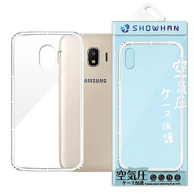 【SHOWHAN】SAMSUNG Galaxy J2 Pro 氣墊空壓防摔手機殼