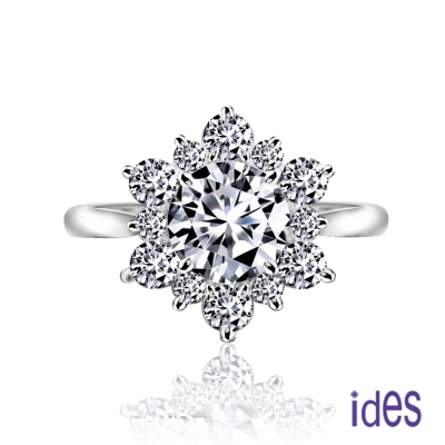 ides愛蒂思 設計款53分E/VVS1八心八箭完美車工鑽石戒指結婚戒/浪漫花園