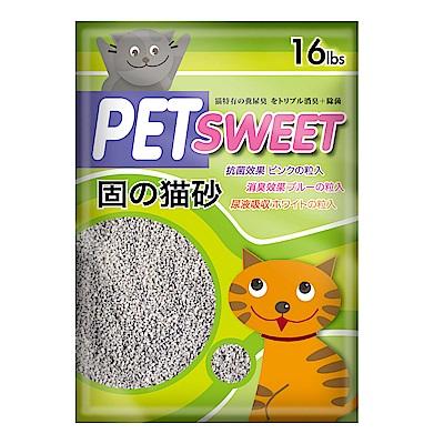 派斯威特-petsweet加啡貓細砂 貓砂16lbs-2包組