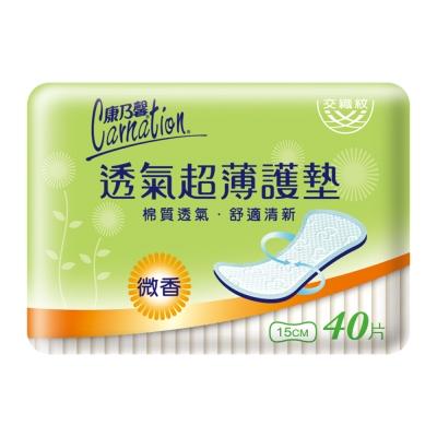 康乃馨 透氣超薄護墊 微香 40片/包