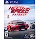 極速快感:血債血償 Need for Speed: Payback -PS4中英文美版 product thumbnail 2
