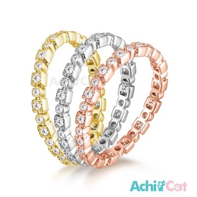 AchiCat 925純銀戒指尾戒 玩美方程式