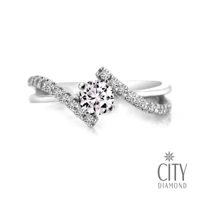 City Diamond引雅『幸福星河』45分淺粉紅香檳鑽鑽戒