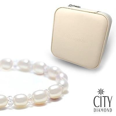 City Diamond引雅【超值系列】天然珍珠手鍊+旅行珠寶盒