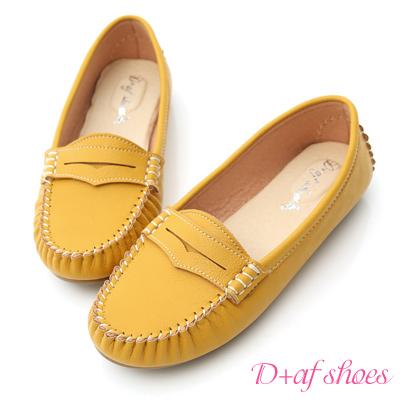 D+AF 悠活主張‧MIT舒適莫卡辛豆豆鞋*黃