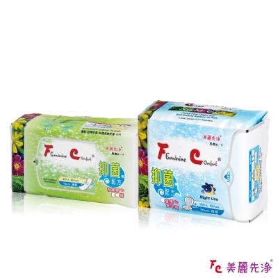 FC美麗先淨 漢方草本涼爽衛生棉組合(夜用x1+護墊x1)